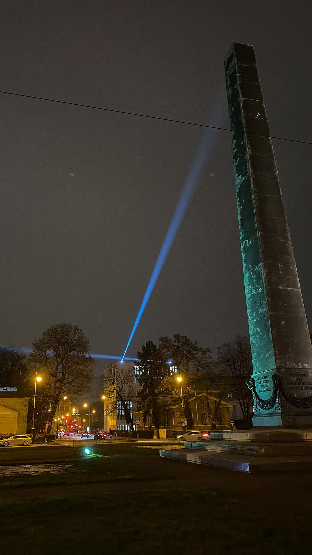 Karolinenplatz Lichtaktion Kunstareal BEAMS
